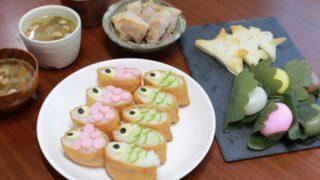 端午の節句の献立!1歳の初節句で注意すべき食べ物から家族で楽しむ料理まで